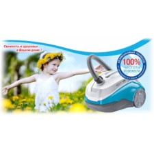 Пылесос Thomas Perfect Air Allergy Pure 786526